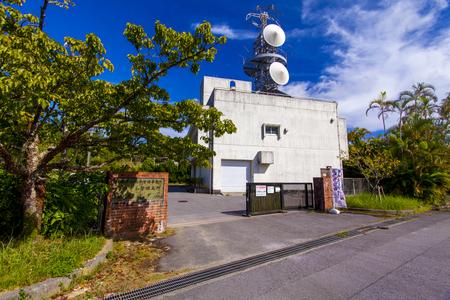 普久川ダム・管理事務所・外観(横):No.2142