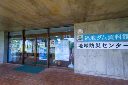 福地ダム・資料館入口付近(横):No.2168