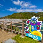 羽地ダム・ホタルくん看板とダム湖(横):No.2204