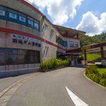 羽地ダム・資料館・外観(横):No.2205