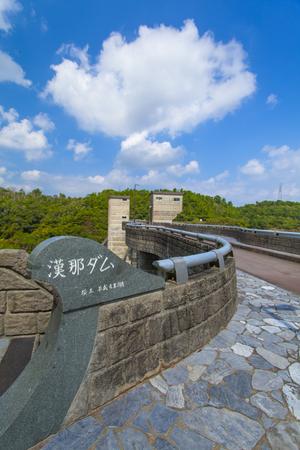漢那ダム・通路出入り口付近(縦):No.2229