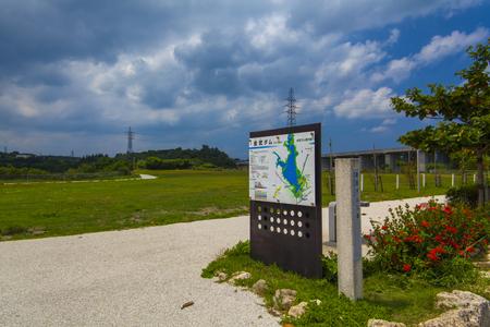 金武ダム・金武ダム公園と案内版(横):No.2249
