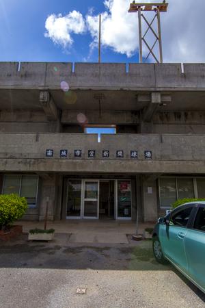 南城市営新開球場・入口正面(縦):No.2288
