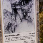 浦添グスク・ようどれ「案内板」(縦):No.2497