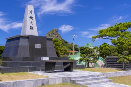 芳魂之塔(横):No.2613