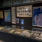 ゆいレール展示館・施設内(横):No.2512