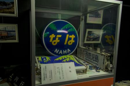 ゆいレール展示館・施設内(横):No.2513