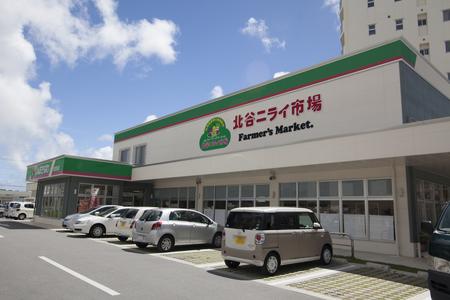 北谷ニライ市場・外観(横):No.2444