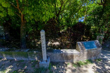 浦添グスク・ようどれ「ディーグガマ」(横):No.2483