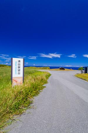 湧出・入口付近(縦):No.2562
