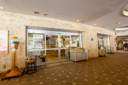 伊江港ターミナル・売店入口(横):No.2641