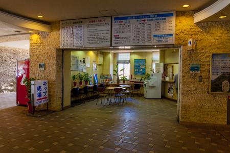 伊江港ターミナル・キップ売場(横):No.2643