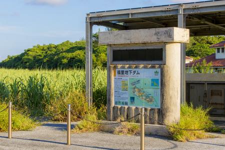 福里地下ダム(横):No.2729