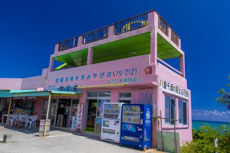 池間島観光おみやげ店(横):No.2727