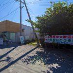 雪塩製塩所(雪塩ミュージアム)・外観(横):No.3071