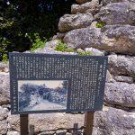 東の大門(あーぬ ふじゃー)・案内板(横):No.3127