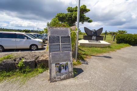 宮古島のパーントゥ・石碑(横):No.3144