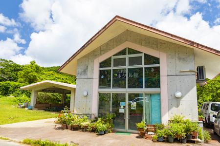 久米島ホタル館・外観(横):No.3428