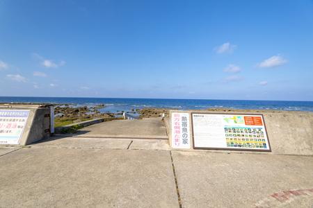 熱帯魚の家・入口付近(横):No.3538