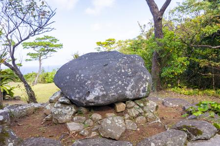 ウティダ石(太陽石)(横):No.3547