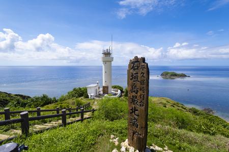 平久保崎灯台と木彫看板(横):No.3612