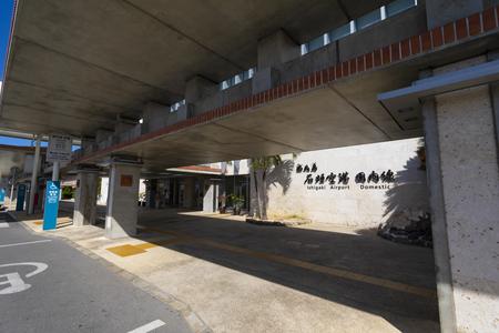 南ぬ島石垣空港・車寄せ付近(横):No.3652