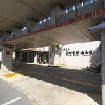 南ぬ島石垣空港・車寄せ付近(縦):No.3653